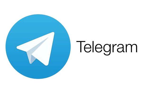 دانلود Telegram 3.4.1 – مسنجر پرطرفدار تلگرام اندروید + ویندوز