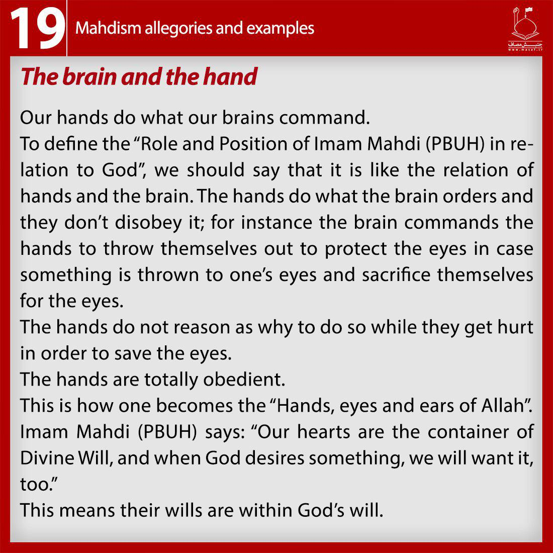 12th imam  shia muslims  tatbir