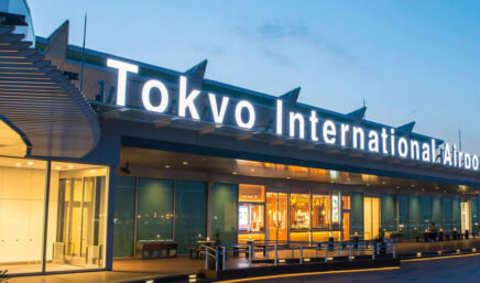 بهترین فرودگاه های جهان در سال 2020 را بشناسید