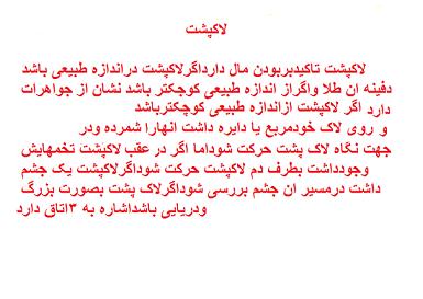 http://uupload.ir/files/lspt_85980463445605779491.png