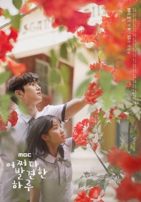 دانلود سریال کره ای تو فوق العاده ای - Extraordinary You 2019 - با زیرنویس فارسی سریال