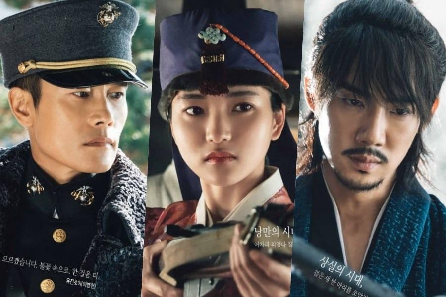 دانلود سریال کره ای آقای آفتاب - Mr. Sunshine 2018 - با زیرنویس فارسی و کامل سریال