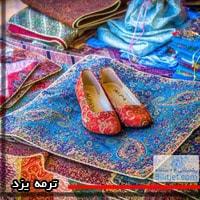 ترمه_یزد