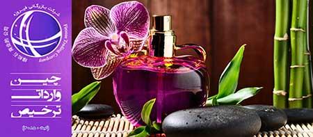 عطر و ادکلن , طرز استفاده از عطرها