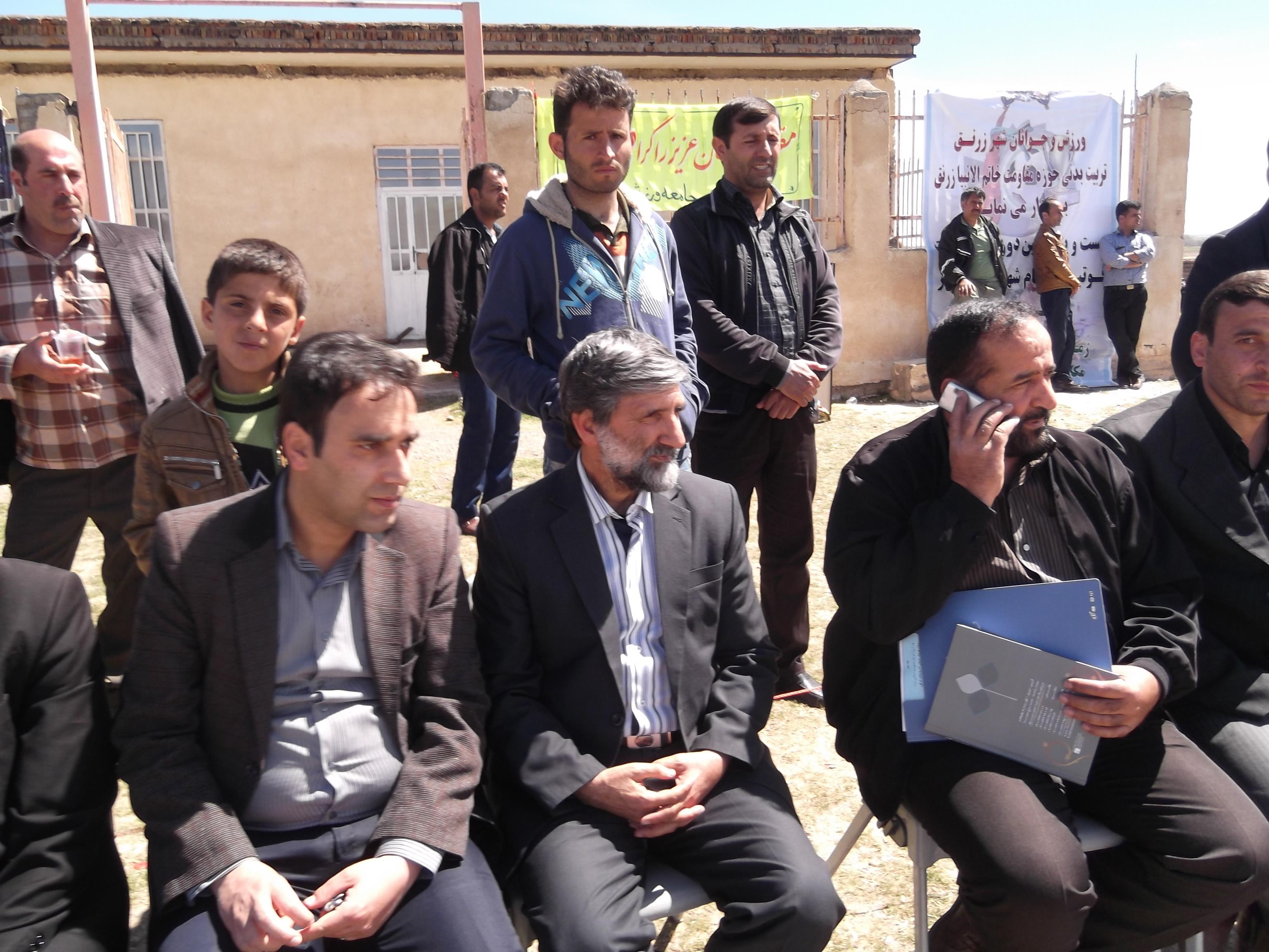 shahrzarnag.blogfa.com