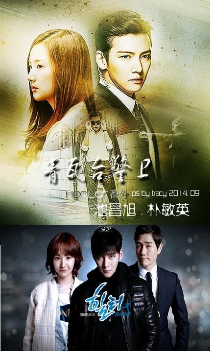 Image result for دانلود سریال کره ای ۲۰۱۴ Healer