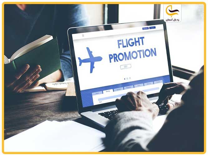 خرید انواع بلیط هواپیما شیراز