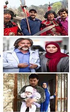 سریال های ماه مبارک رمضان 94
