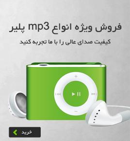 خرید اینترنتی محصولات سبز گستر