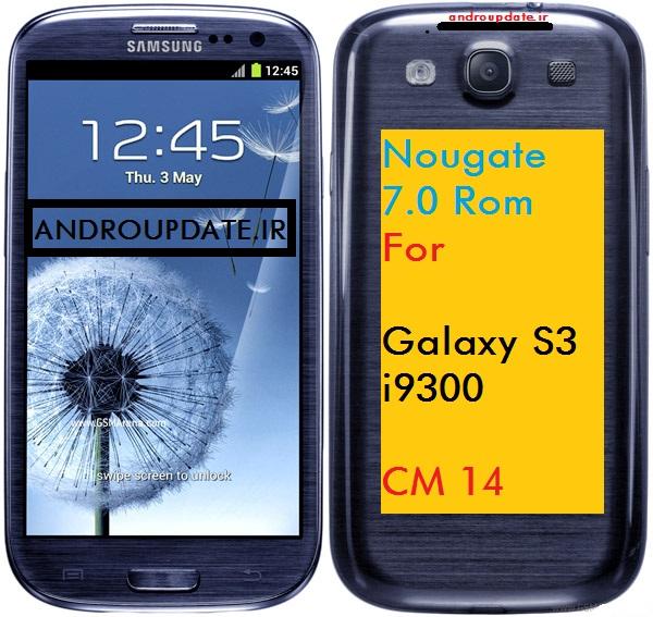 رام اندروید 7 بر روی Galaxy S3