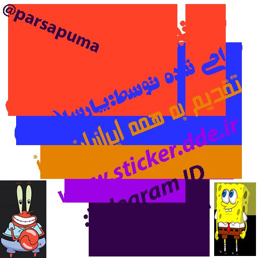http://uupload.ir/files/m7ea_18.png