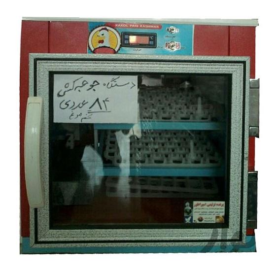 دستگاه جوجه کشی 84 تایی کاکل پری