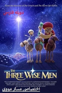 دانلود فیلم The Three Wise Men 2020