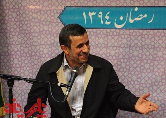 کاپشن جدید محمود احمدی نژاد
