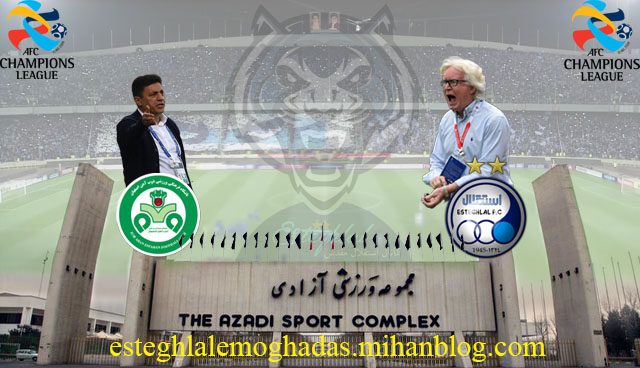 http://uupload.ir/files/mc9z_استقلال_و_ذوب_آهن.jpg