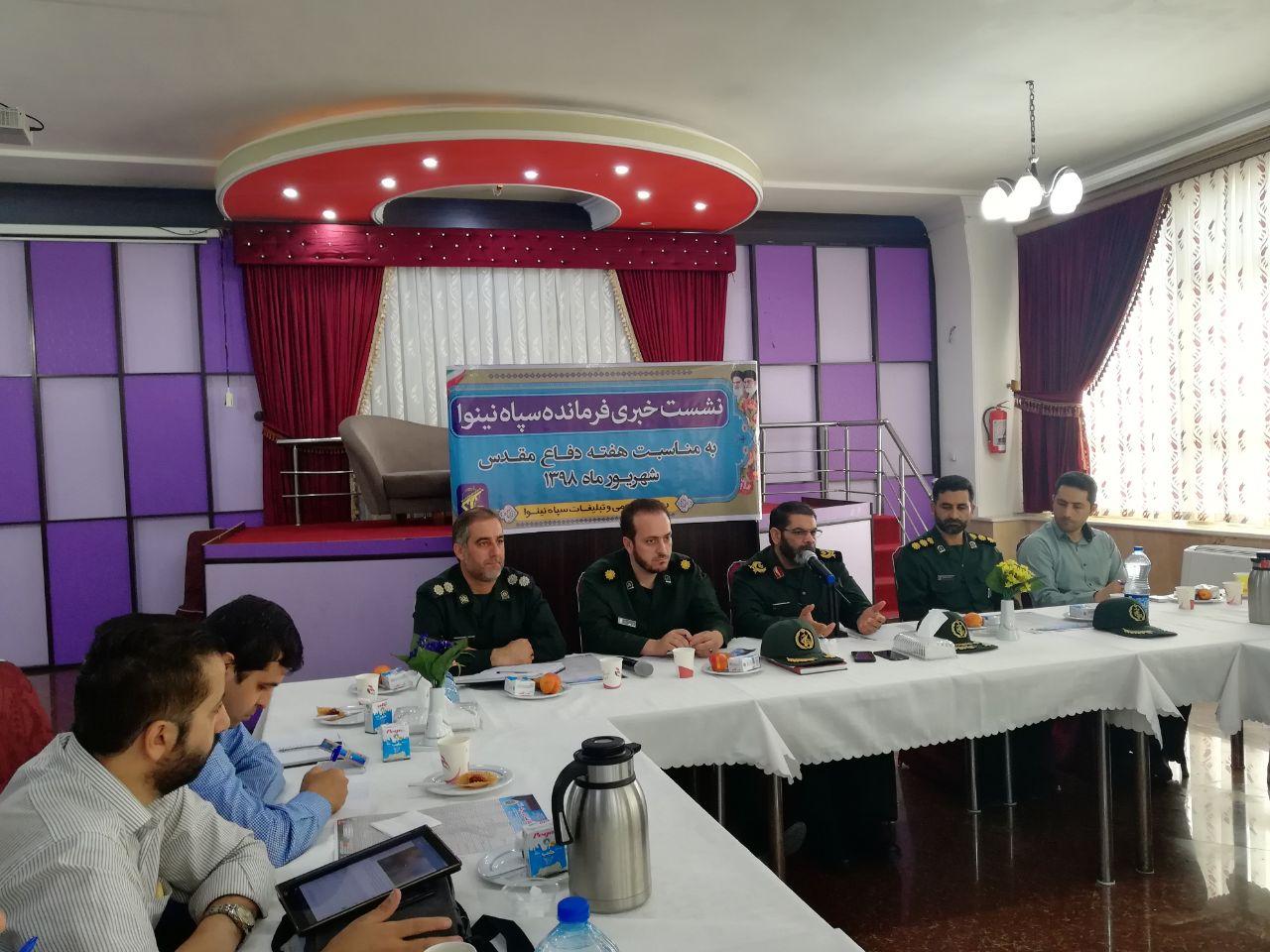 ۶۳۳ برنامه ویژه هفته دفاع مقدس در گلستان برگزار می شود