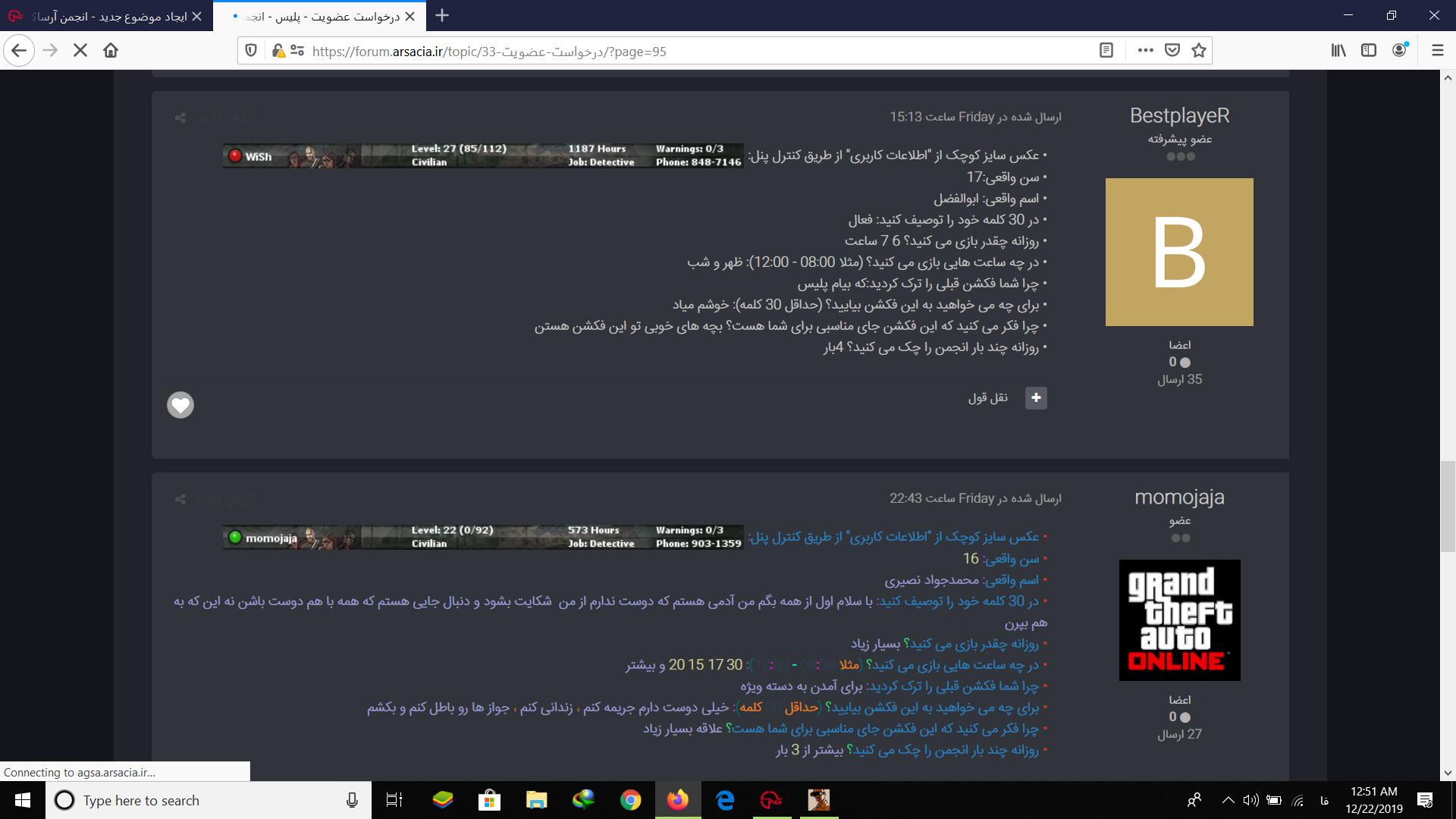 misd_screenshot_(21).png