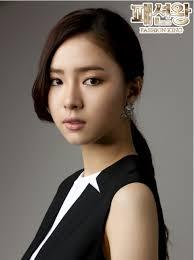 Image result for Shin Se Kyung