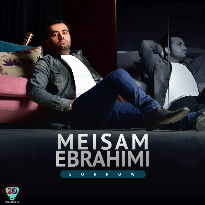 دانلود آهنگ جدید میثم ابراهیمی به نام غم