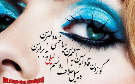 mlyl_عاشقانه_های_خاص_(8).jpg