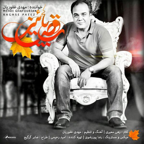 Mehdi Ghafourian - Raghs Paeez