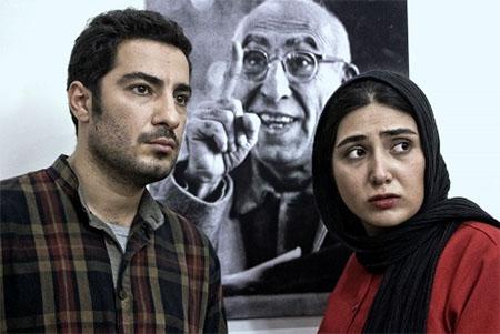 دانلود فیلم جدید عصبانی نیستم با لینک مستقیم