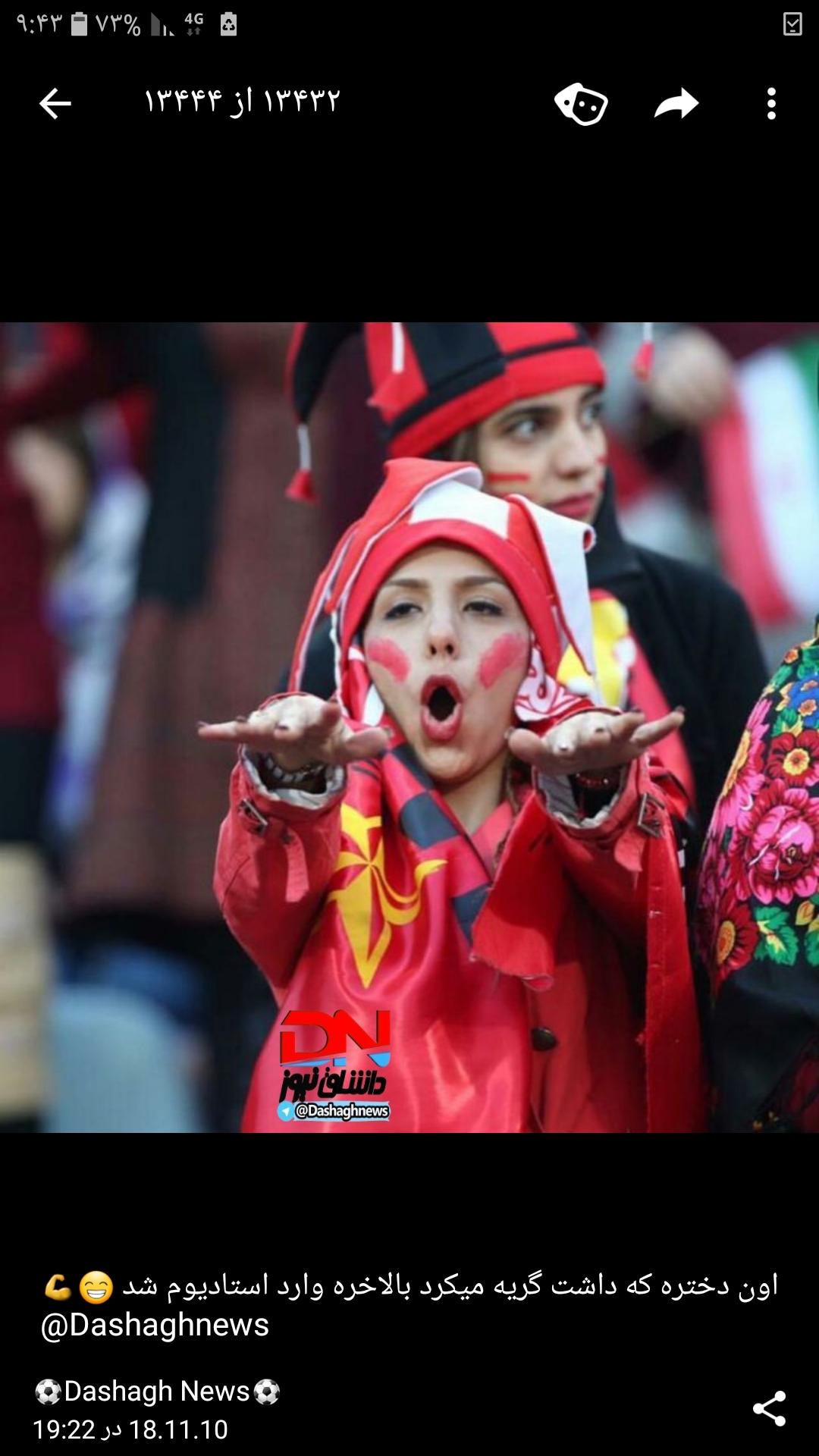 حضور محدود تماشاگران زن در بازی پرسپولیس-کاشیما