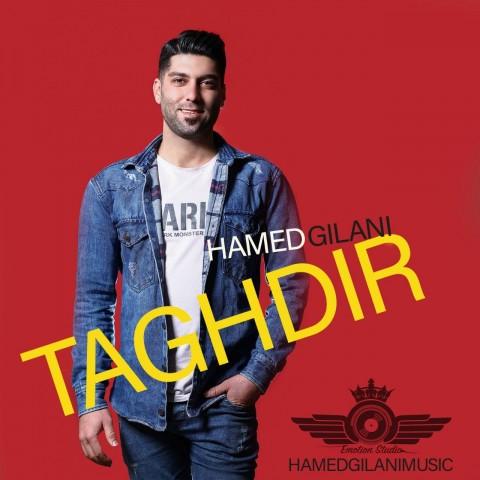 آلبوم حامد گیلانی تقدیر