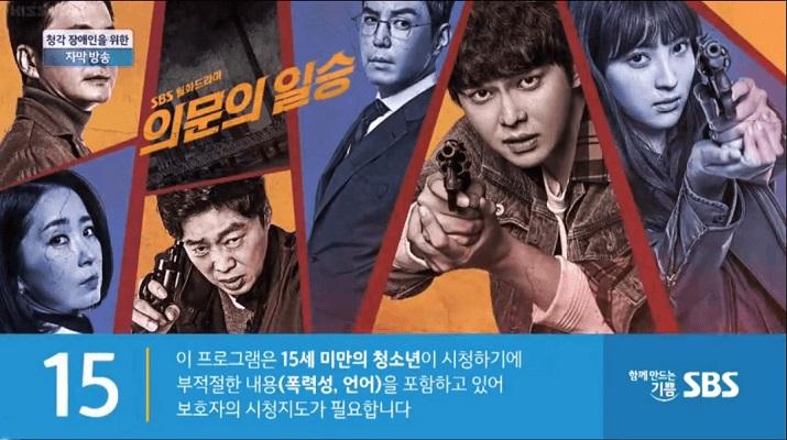 دانلود سریال کره ای پیروزی مشکوک Doubtful Victory 2017 با زیرنویس فارسی کامل