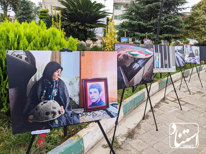 رزمندگان اسلام نمایشگاه