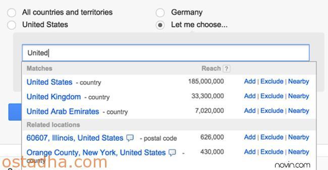 پیکربندی گوگل ادوردز