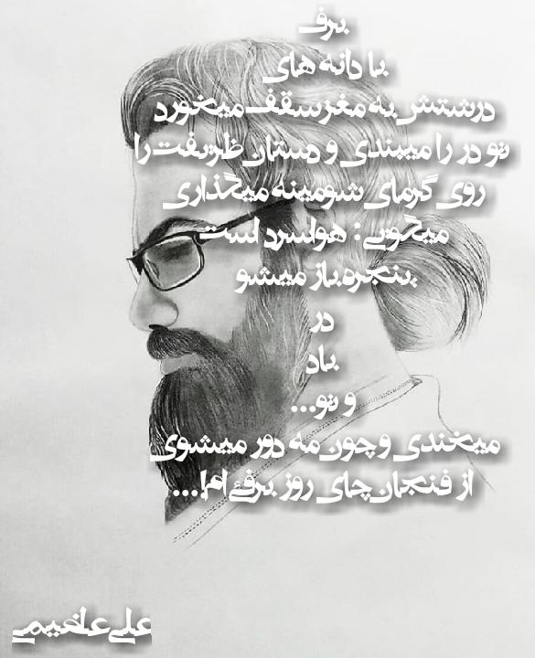 علی عظیمی.سیاه قلم.1396