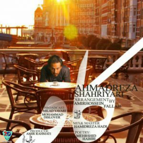 دانلود آهنگ جدید احمد سلو به نام کافه