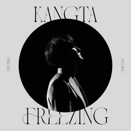 دانلود آهنگ KANGTA به نام Freezing