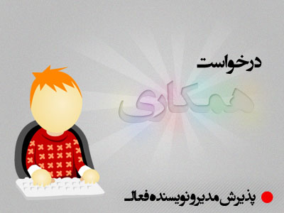 http://www.uupload.ir/files/n0q5_54647586229750740777.jpg