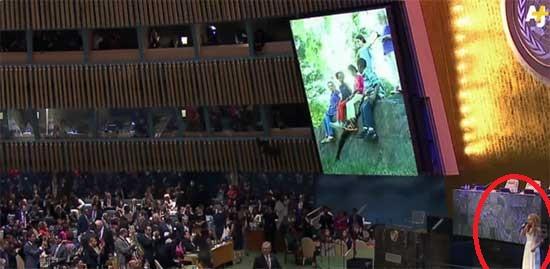 اجرای شکیرا در سالن نشست سازمان ملل/عکس