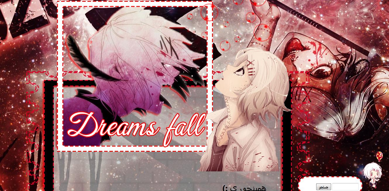 http://uupload.ir/files/n6lz_dreamsfall.png