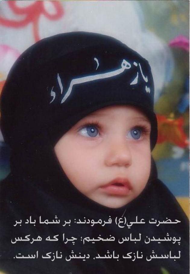 جایگاه حجاب در اسلام