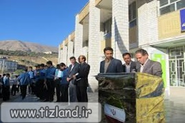 برگزاری مراسم جشن به مناسبت گرامیداشت هفته معلم در آموزشگاه تیزهوشان شهید بهشتی 1
