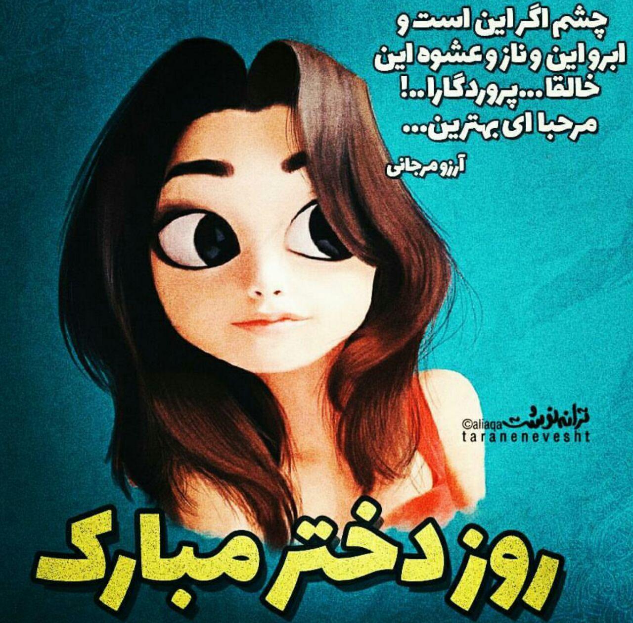 nan_429719922_150550.jpg