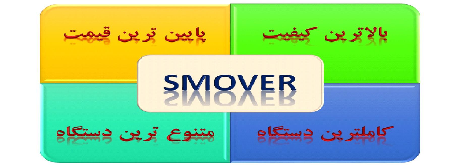 شعار: