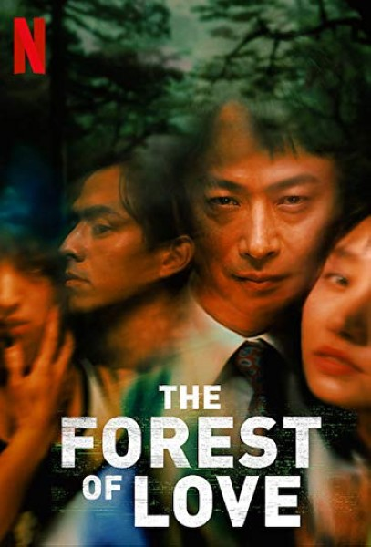 دانلود فیلم The Forest of Love 2019