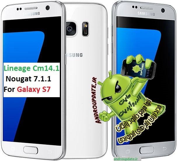 رام اندروید 7.1.1 بر روی گلکسی اس Galaxy S7