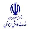 پایگاه خبری وزارت ورزش و جوانان