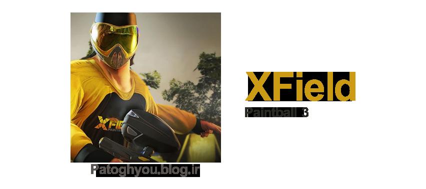 دانلود بازی متفاوت و جالب XField Paintball 3 پینت بال 3 برای کامپیوتر