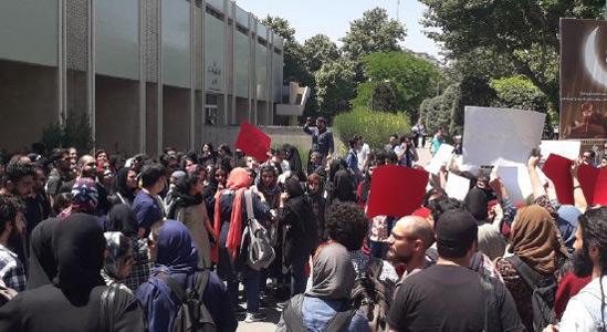 اعتراض دانشجویان دانشگاه تهران