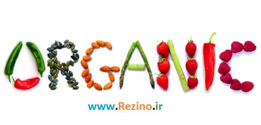 غذای بدون گلوتن فروش مواد غذایی ارگانیک خرید مواد غذایی بدون گلوتن فروش مواد غذایی کم کالری