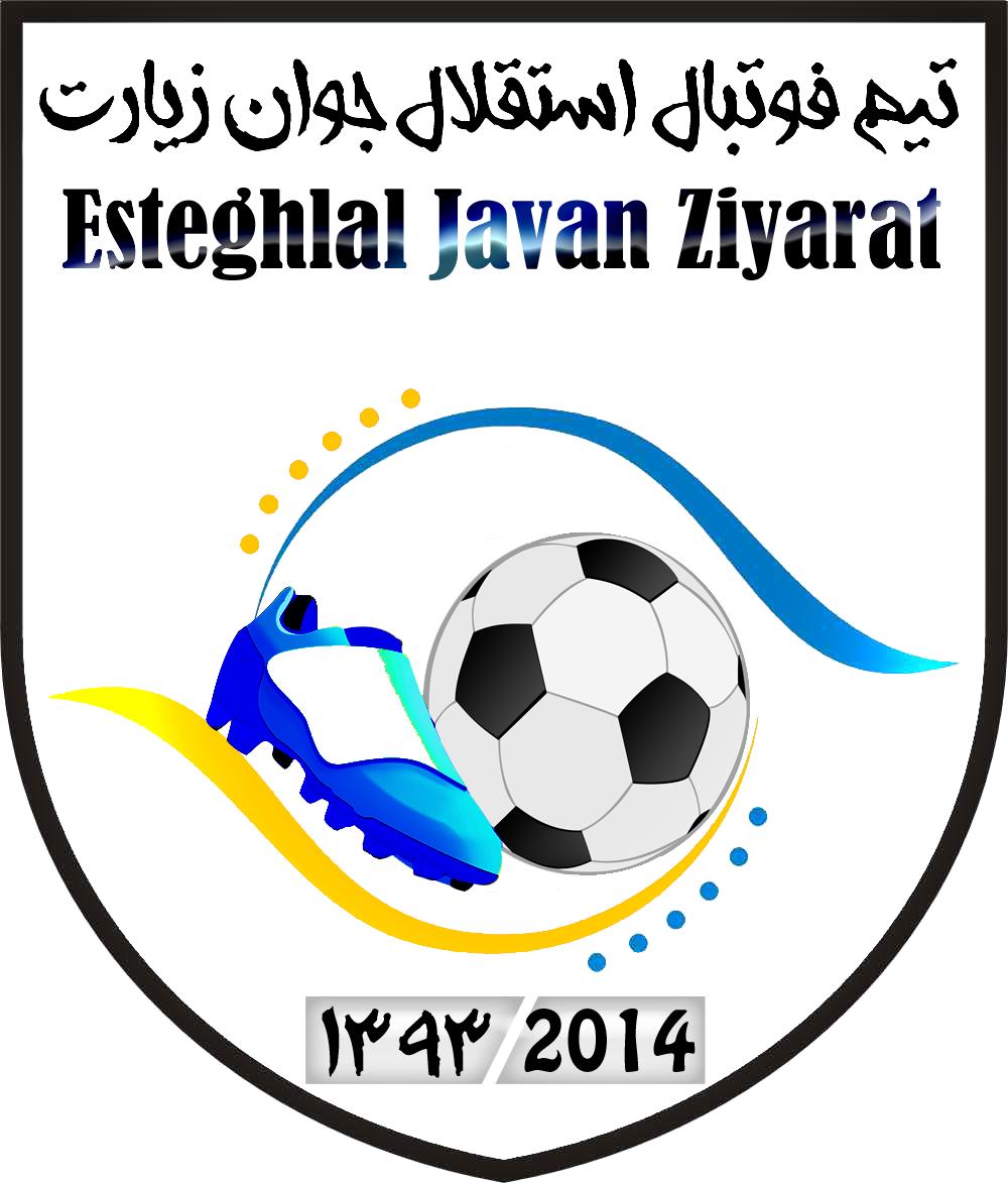 nkvb_sassco_football_badge.png
