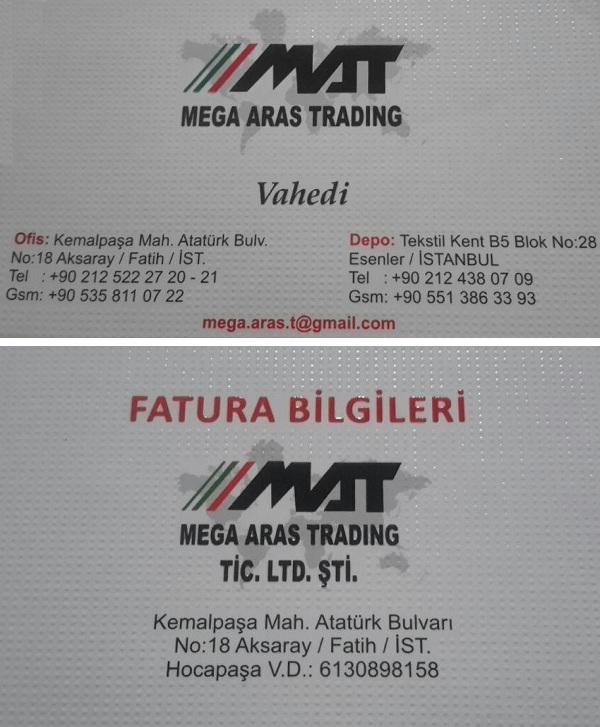 شرکت بازرگانی مگا ارس
