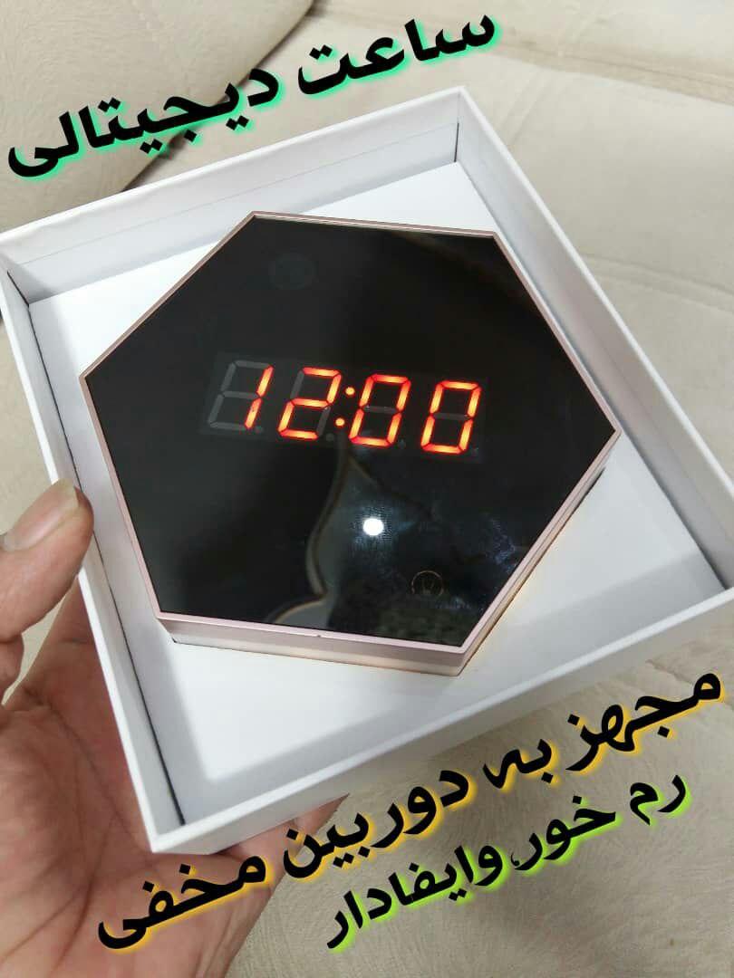 ساعت دیجیتال رومیزی